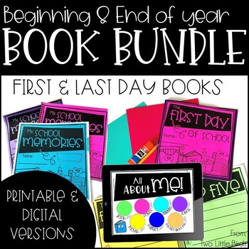 Beginning and End of the Year Book Bundle