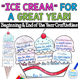 Beginning & End of the Year Craftivities: Ice Cream for a Great Year!