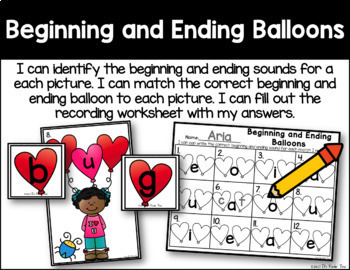 Beginning and Ending Balloons - Sound Identification