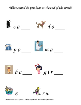 Beginning and Ending Sound Literacy Center Activity