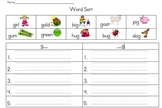 Beginning and Ending Sound Word Sort (Gg)