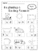Beginning and Ending Sounds Worksheet Pack