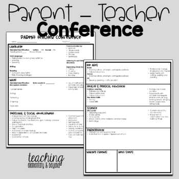 Beginning of the Year {Communicating with Parents in Kindergarten}