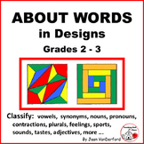 ABOUT WORDS | Sight Words | Phonics| COLOR| Review Vocabulary| Gr 2-3