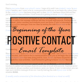 Beginning of School Positive Email Template (*Back-to-Scho