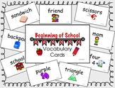 Beginning of School Vocab Cards