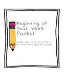 Beginning of School Year Activity Packet