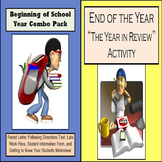 Beginning of School Year & End of the Year Activity Combo Pack - Save 20%