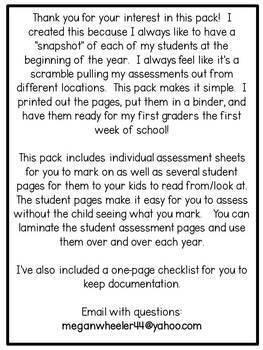 First Grade Beginning of Year Assessments