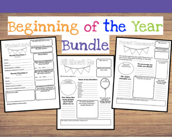 Beginning of Year Bundle (Getting to Know You, Parent Homework, Student Info)