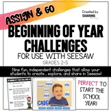 Beginning of Year Challenges | For Use with Seesaw