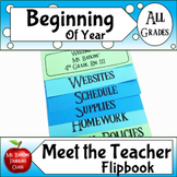 Beginning of Year Meet the Teacher Flip Book Editable and No Cut