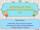 """Beginning of Year Multiple Intelligences """"Getting To Know"""