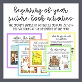 Beginning of Year Picture Book Activities: Growing Bundle