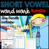 Short Vowel Word Work Activities Pack--Includes short a, e, i, o, u