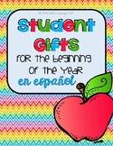 Beginning of Year Student Gifts (Spanish)
