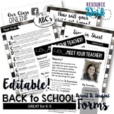 Beginning of Year Welcome Packet for Meet the Teacher - Bl