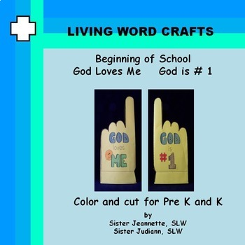 Beginning of school God Loves Me   God is #1 for Pre-K and K