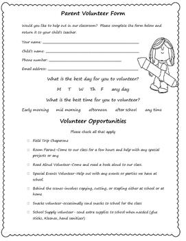 Beginning of school parent forms packet