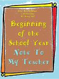 Beginning of the School Year Note to my Teacher