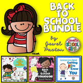 First Week of School Activities BUNDLE (Games, Worksheets