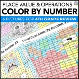 4th Grade Place Value Worksheets (5th Grade Back to School Math Review)