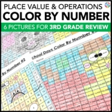 3rd Grade Place Value & Operations Skills {4th Grade Back to School Math Review}