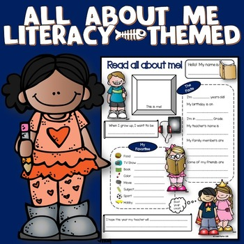 All About Me Literacy Theme