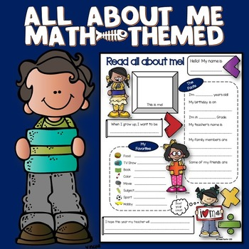 All About Me Math Theme