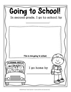 Beginning of the Year - 2nd Grade