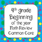 Back to School Beginning of the Year 4th Grade Math Review
