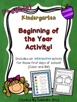 Beginning of the Year Activities- Freebie!
