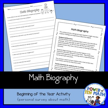 Beginning of the Year Activity: Math Biography