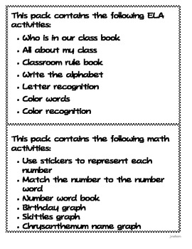 Beginning of the Year Activity Pack - Math and ELA