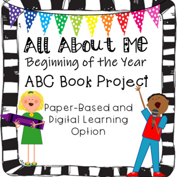 Beginning of the Year All About Me ABC Book Project