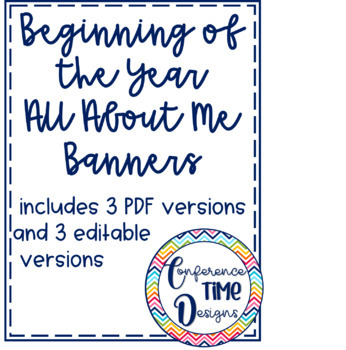 Beginning of the Year All About Me Banners