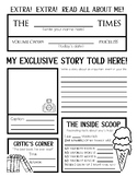 Beginning of the Year - All About Me Newspaper
