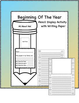 Beginning of the Year, All About Me, Pencil Display Activi