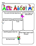 Beginning of the Year All About Me Sheet