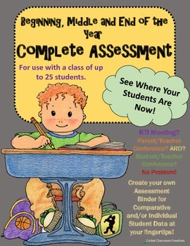 Beginning of the Year Assessment Bundle Pack - See Where Y