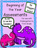 Beginning of the Year Assessments for ELA and Math {Back to School}