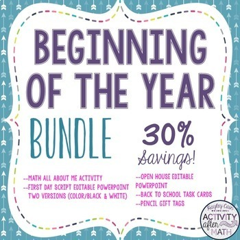 Beginning of the Year BUNDLE!!