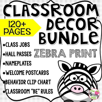 Classroom Decor Bundle - Beginning of the Year - Zebra Print