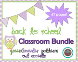 Back to School - Classroom Decoration Bundle- Lime/Lavende