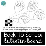 Beginning of the Year Bulletin Board Writing