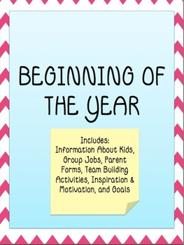 Beginning of the Year Bundle
