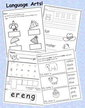 Kindergarten Beginning of the Year Bundle  *Great Value* Traditional Font