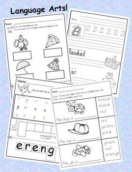 Kindergarten Beginning of the Year Bundle  *Great Value* D'Nealian Font