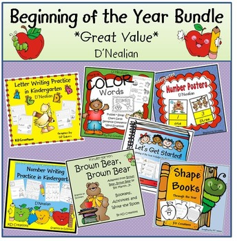 Kindergarten Beginning of the Year Bundle  *Great Value* D