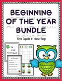 Beginning of the Year Activities (2 product bundle)